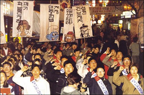 2000년 전당대회 사진.jpg